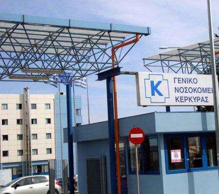 """Τακτικοί οι έλεγχοι εργαζομένων για """"fake"""" εμβολιασμούς στο ΓΝ Κέρκυρας"""