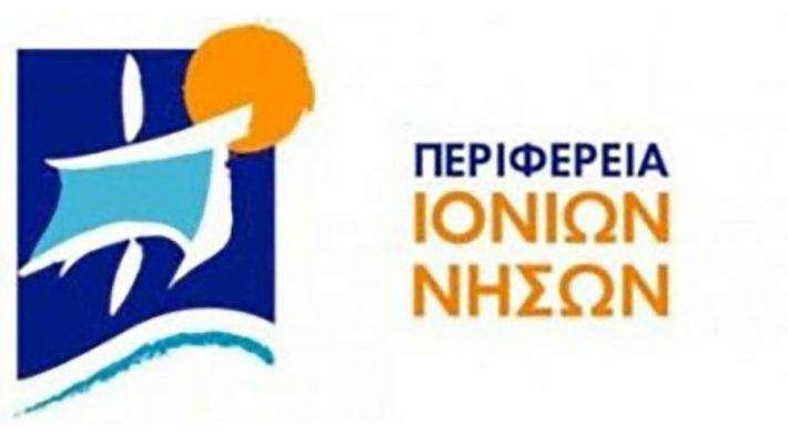 Εκδηλώσεις για τη δράση «Ενίσχυση Μικρών και Πολύ Μικρών Επιχειρήσεων