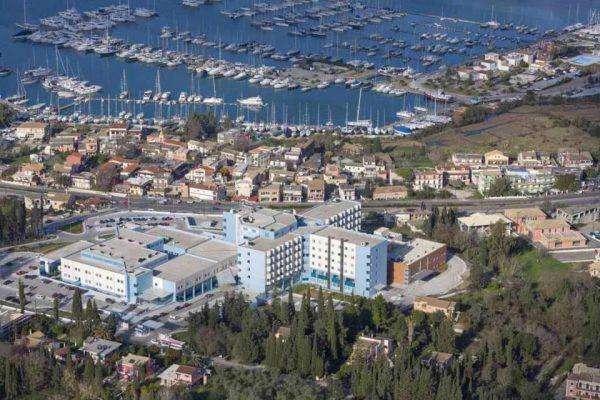 Κέρκυρα: Ανακαινίστηκε η Μονάδα Τεχνητού Νεφρού του Νοσοκομείου Κέρκυρας