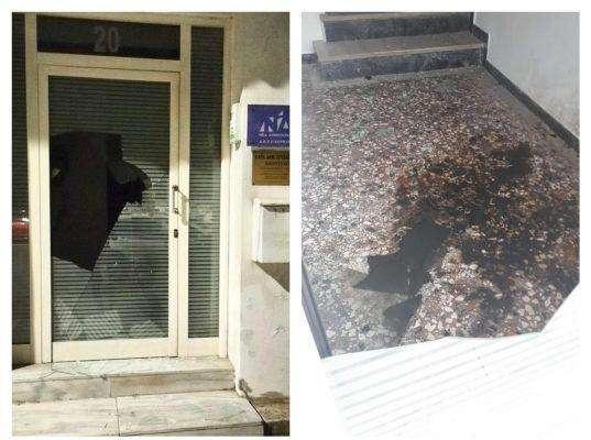 Κέρκυρα: Βανδαλισμός στα γραφεία της ΝΔ με εύφλεκτα υλικά