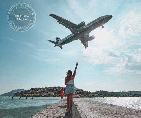 Πτήσεις εξωτερικού: Νέα παράταση ΝΟΤΑΜ έως 24 Σεπτεμβρίου – Τι ισχύει