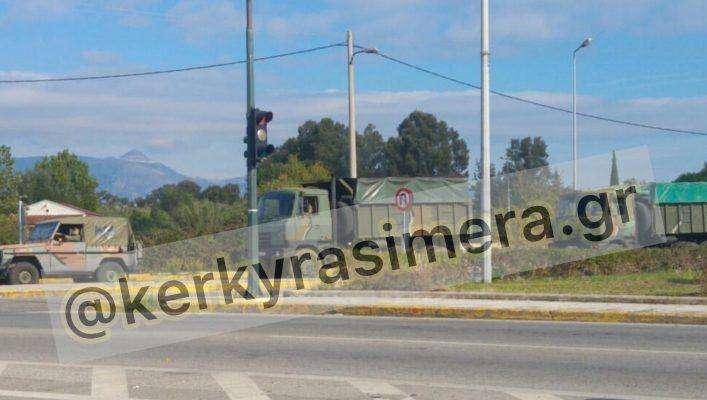 Έφτασε κλιμάκιο του Στρατού στην Κέρκυρα!